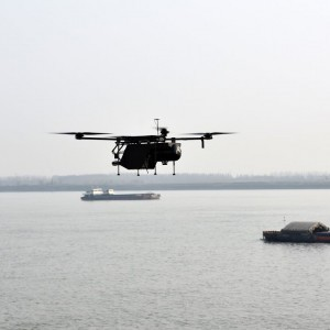 Hydrogen fuel cell powered multi-rotor drone cruising over the Yangtze River in China - YouTube